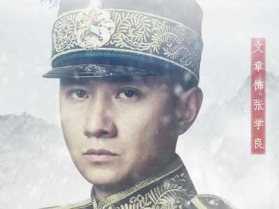 吴亦凡军装照帅 盘点娱乐圈中那些穿着军装的十大帅哥