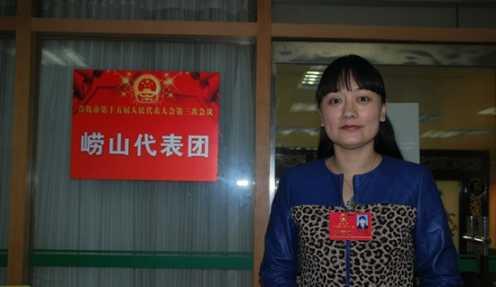 青岛饮料集团总经理刘红梅被双开图