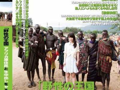 石川铃华作品番号及图片 DANDY系列热门番号DANDY-342野性の王国