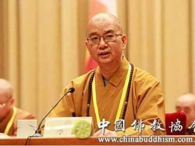 中国佛教协会主席是谁 打造当代中国佛教的思想新高度