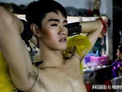 泰国小孩做变性手术 男子去泰国做变性手术