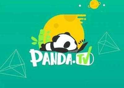 下一站薪水网 熊猫tv已经欠主播酒神一年工资