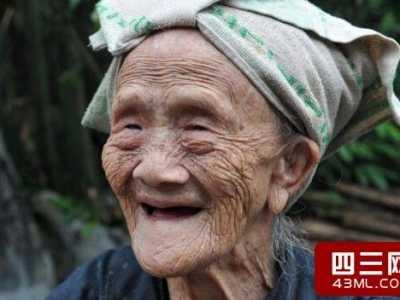 中国活最久的人 罗美珍活了128岁
