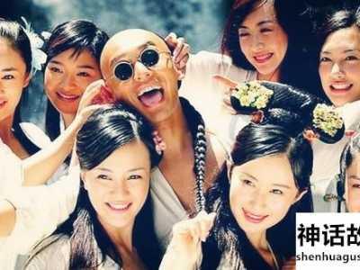 韦小宝苏荃篇 韦小宝的七个老婆