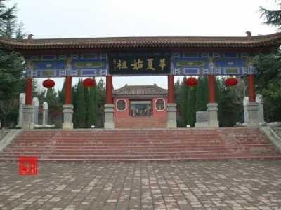 中国三皇五帝 三皇五帝中国山头文化的创始人——玉皇大帝