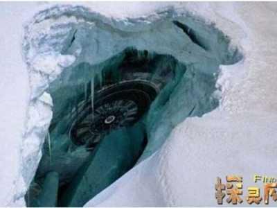 雅利安城真实存在 南极地下雅利安城入口找到了