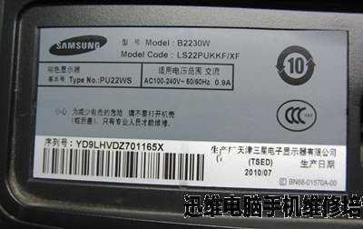 三星显示器维修点 三星B2230W液晶显示器详细拆解