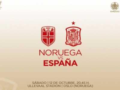 西班牙首发 奥亚萨瓦尔与贝尔纳特轮换首发