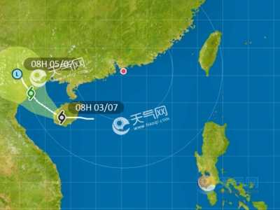 台风动态 2019台风路径实时发布系统