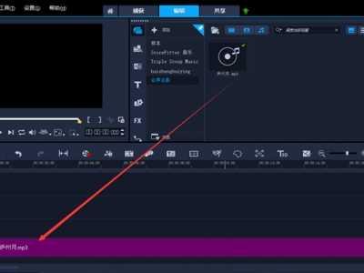 录音剪辑软件 音频剪辑软件哪个好用