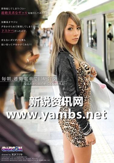 橘梨纱star 467下载_樱理绪(桜りお)作品番号gar-198封面 我的视线每次都被她吸引 ...