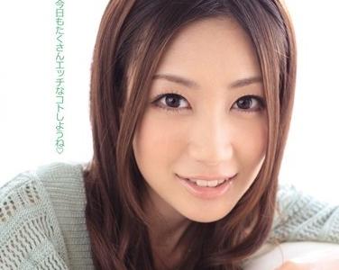前田香织(前田かおり)番号iptd-904封面 我有个甜甜的,也很可爱.